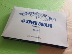 speed-cooler (1)